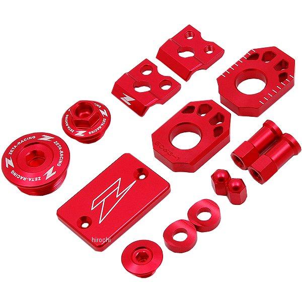 【メーカー在庫あり】 ジータ ZETA ビレットキット 17年以降 CRF250ラリー 赤 ZE51-2082 JP店