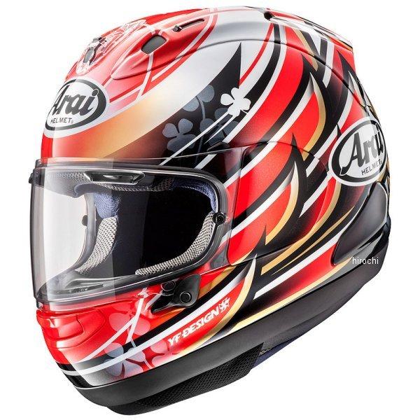 【メーカー在庫あり】 アライ Arai フルフェイスヘルメット RX-7X ナカガミ Lサイズ (59cm-60cm) 4530935476435 JP店