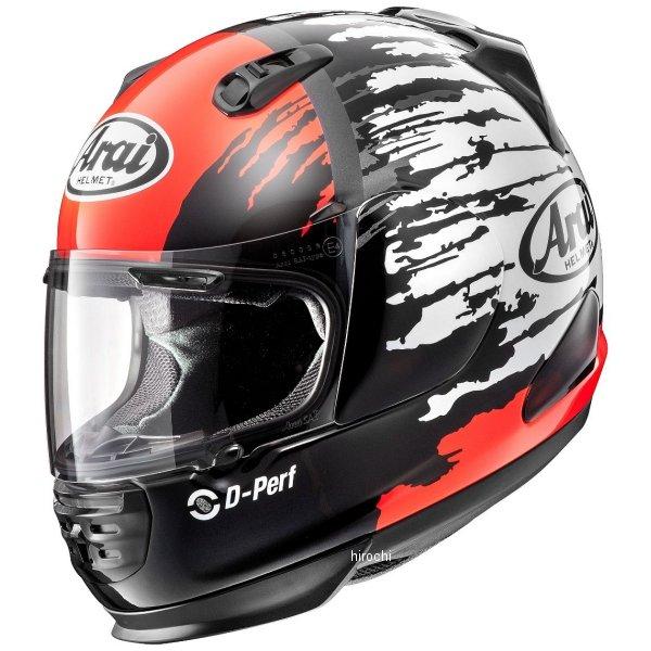 アライ Arai フルフェイスヘルメット ラパイド-IR スプラッシュ 赤 XSサイズ(54cm) 4530935477807 JP店