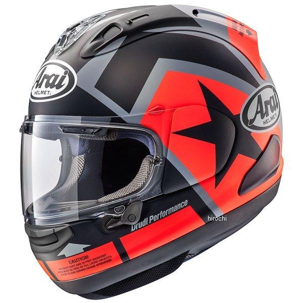 【メーカー在庫あり】 アライ Arai フルフェイスヘルメット RX-7X マーべリック Sサイズ(55cm-56cm) 4530935485697 JP店