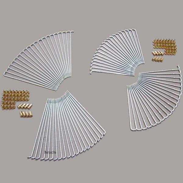 【メーカー在庫あり】 ドレミコレクション スポークセット Z1、Z2、H2 STD フロント/リア 10459 JP店