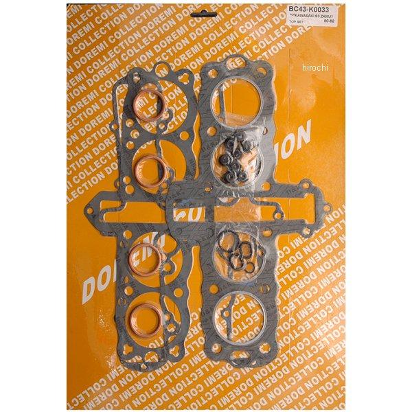 【メーカー在庫あり】 ドレミコレクション ガスケットセット腰上 79年-82年 Z400FX 19004 JP店