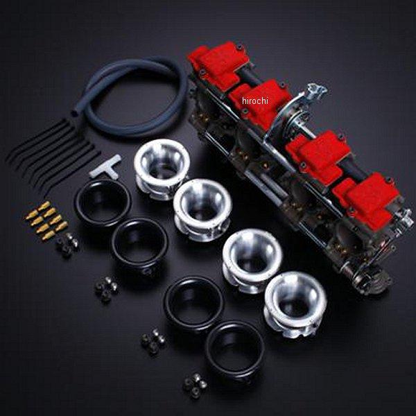 ドレミコレクション FCR-MJN ブラックボディー Z1 35φ デュアルスタックファンネル 49037 JP店