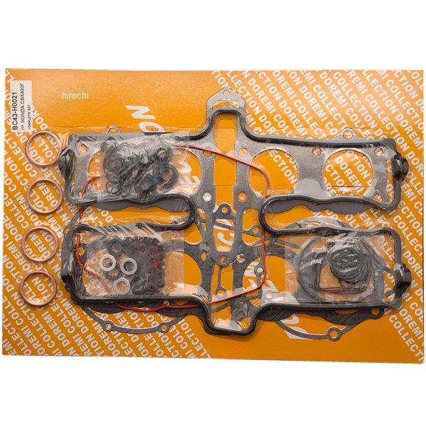 【メーカー在庫あり】 ドレミコレクション ガスケットセット CBX400F 97008 JP店