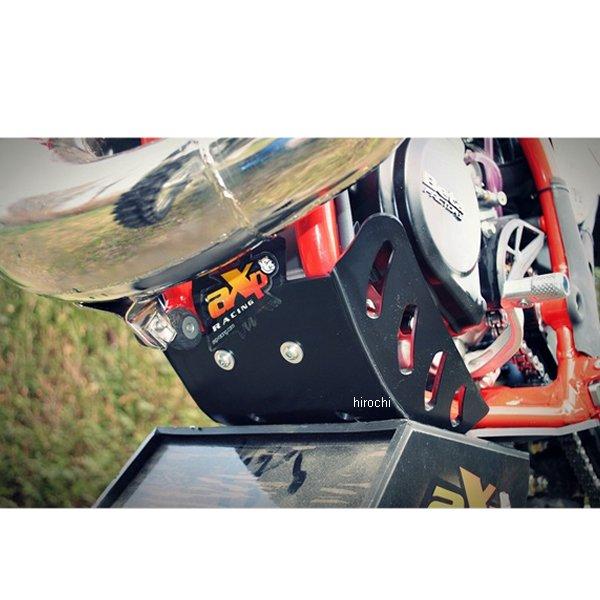 【メーカー在庫あり】 エーエックスピーレーシング AXP RACING スキッドプレート ED 14年-17年 BETA 250RR、300RR AX1310