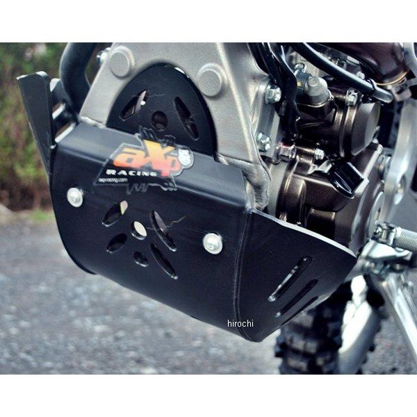 【メーカー在庫あり】 エーエックスピーレーシング AXP RACING スキッドプレート ED 15年以降 WR250F、YZ250FX、450FX AX1346