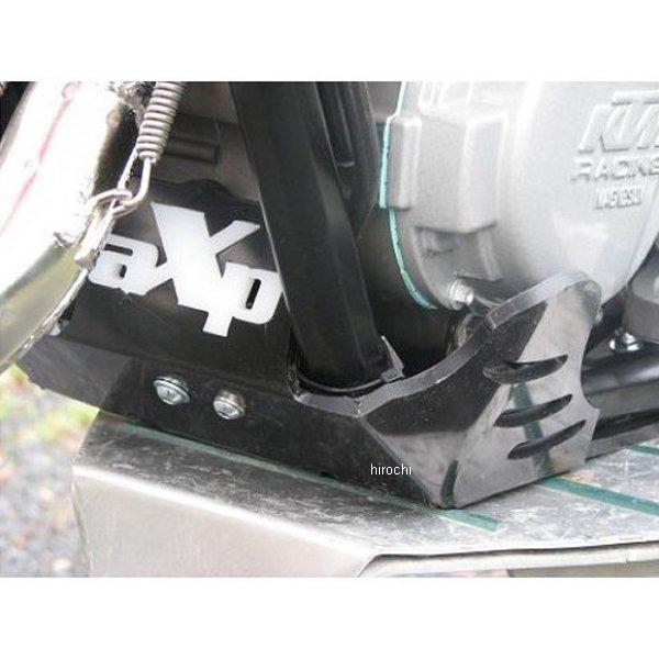 エーエックスピーレーシング AXP RACING スキッドプレート ED 16年- KTM 250、350SX-F AX1359