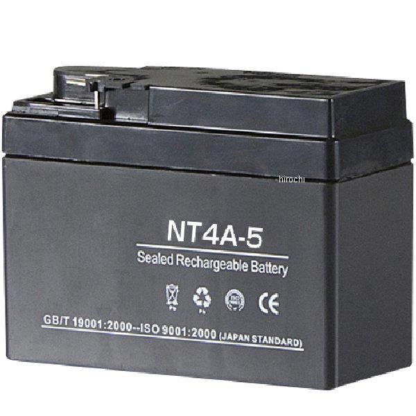 【メーカー在庫あり】 NBS バイクパーツセンター 液入り充電済バッテリー NT4A-5 4A-BS互換 10個セット 100299