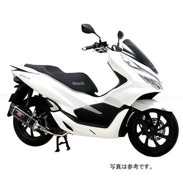 ヨシムラ 機械曲 R-77S サイクロン カーボンエンド EXPORT SPEC フルエキゾースト 18年 PCX 政府認証 (STBC) 110A-40C-5180B JP店