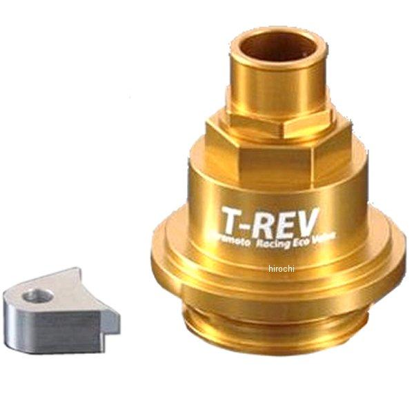 テラモト TERAMONO T-REV 圧入タイプ2 ドゥカティ ゴールド TM1675 JP店