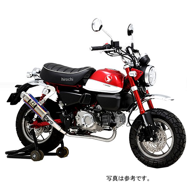 ヨシムラ フルエキゾースト GP-MAGNUM サイクロン 18年 モンキー125 政府認証 (SC) 110A-400-5U90 JP店