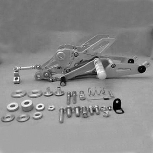 コワース COERCE マルチポジション レーシングステップ フルプレートタイプ CB750FB シルバー 0-6-BH44 JP店