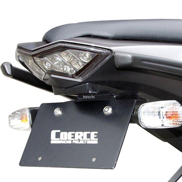 コワース COERCE フェンダーレスキット14年以前 NINJA1000、ABS FRP 黒ゲル 0-42-CFLF4130 JP店