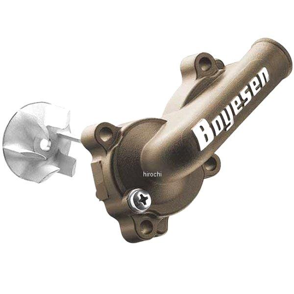 ボイセン BOYESEN スーパークーラー 04年-16年 CRF250R、CRF250X マグネシウム BO-WPK-07M JP店