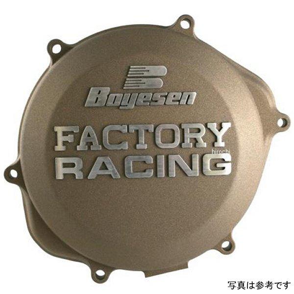 ボイセン BOYESEN クラッチカバー 14年以降 YZ250F、WR250F マグネシウム BO-CC-37AM JP店