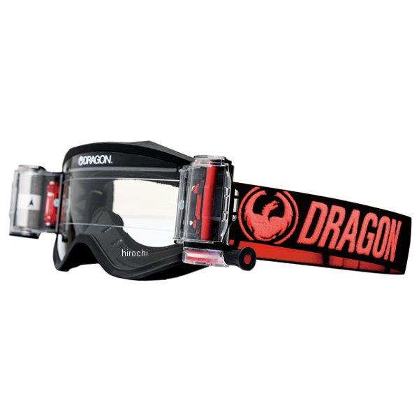 【メーカー在庫あり】 ドラゴン DRAGON MXV ゴーグル ロールオフ付き 赤 MX-17028 JP店
