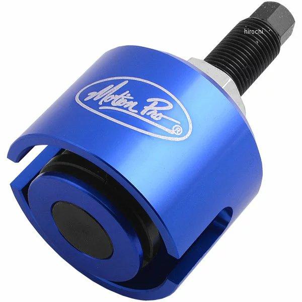 【USA在庫あり】 モーションプロ Motion Pro ステアリングヘッド レース プーラー 3805-0133 JP店