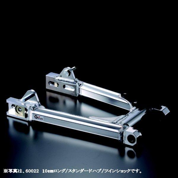 Gクラフト スタンダードスイングアーム ツインショックタイプ スタンダードホイール 4cmロング 90010 JP店