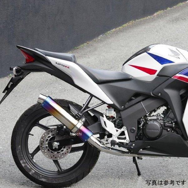 サンセイレーシング SANSEI RACING フルエキゾースト ジニック ZNIC CBR125R ステンレス/ステンレス 0-22-ZFS1250J