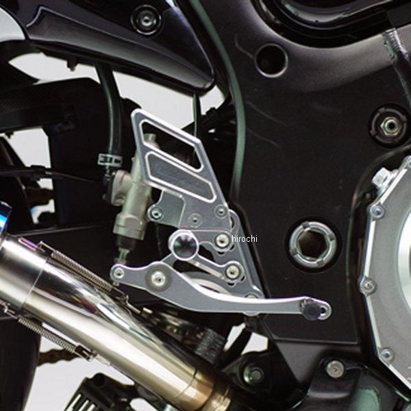 サンセイレーシング SANSEI RACING ジニック ZNICマルチステップ 08年以降 ハヤブサ GSX1300R ポリッシュ 0-6-ZB3120P