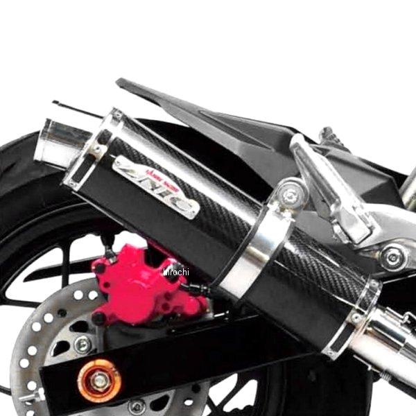 サンセイレーシング SANSEI RACING フルエキゾースト ジニック ZNIC Z125PRO ステンレス/カーボン 0-22-ZFC4250J