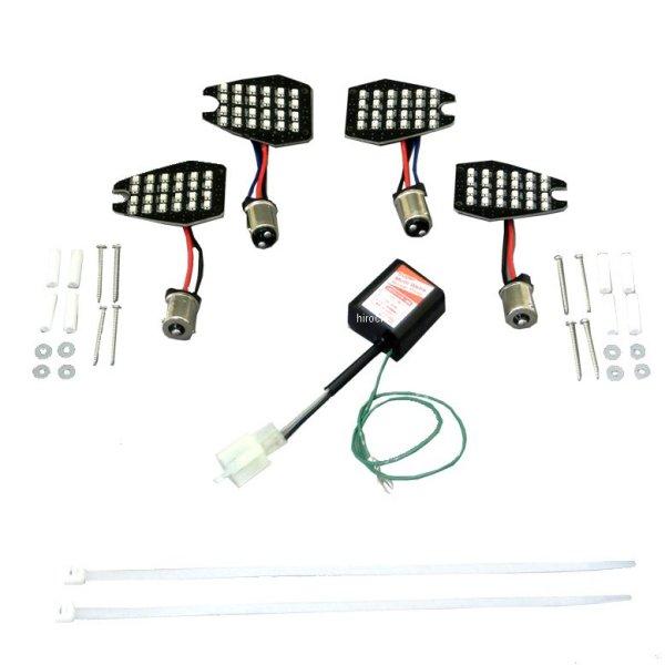 ポッシュ POSH LEDウインカー カスタマイジングキット シーケンシャルタイプ 03年-05年 CB1300SF/SB 635980 JP店