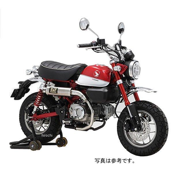 ヨシムラ GP-MAGNUM サイクロン EXPORT SPEC スリップオンマフラー 18年以降 モンキー125 (SS) 110A-400-5X50 JP店