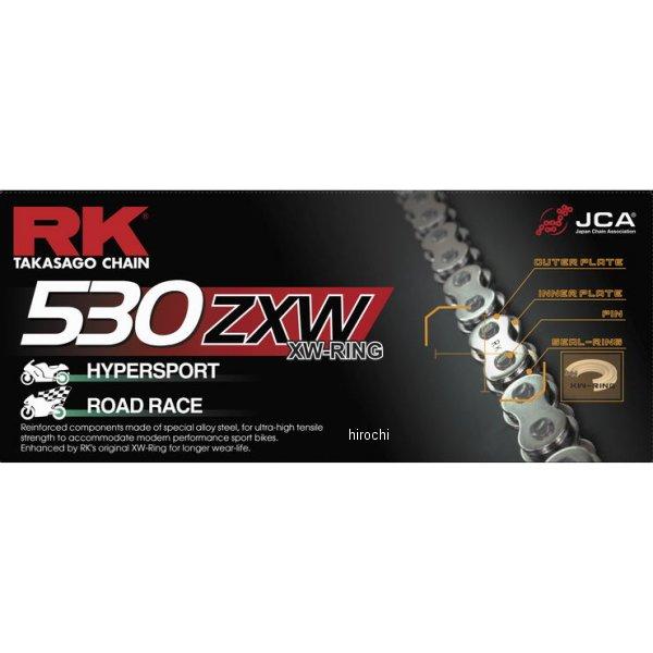【USA在庫あり】 アールケー RK Racing チェーン 530ZXW 120リンク クローム 187151 JP店