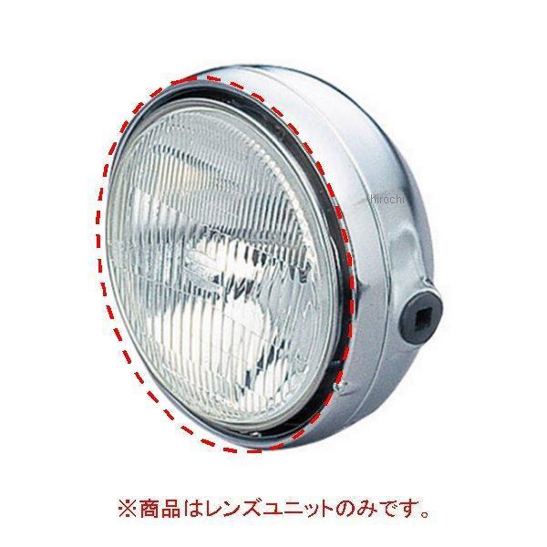 デイトナ レンズユニット(L)13290用補修パーツ 13370 JP店