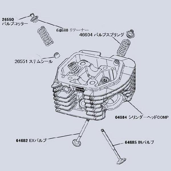 【メーカー在庫あり】 デイトナ 4V-OHCヘッド補修パーツ シリンダーヘッドCOMP APE 64684 JP店