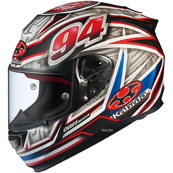 オージーケーカブト OGK KABUTO フルフェイスヘルメット RT-33 URAMOTO フラットホワイト XSサイズ 4966094576370 JP店