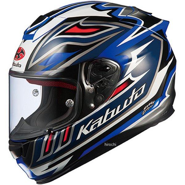 オージーケーカブト OGK KABUT フルフェイスヘルメット RT-33 SIGNAL 青 Lサイズ 4966094577292 JP店