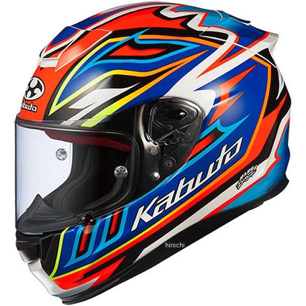 オージーケーカブト OGK KABUT フルフェイスヘルメット RT-33 SIGNAL オレンジブルー XSサイズ 4966094577414 JP店