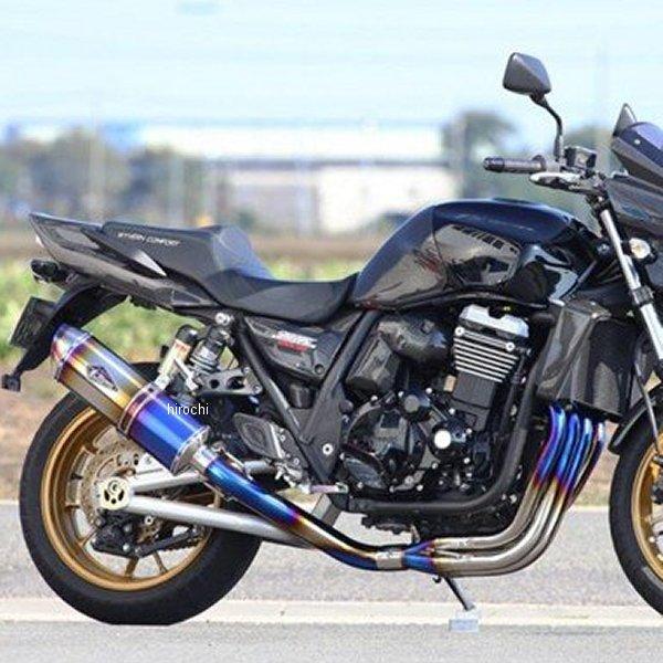 【メーカー在庫あり】 アールズギア r's gear フルエキゾースト ワイバン 09年-17年 ZRX1200DAEG ドラッグブルー RK15-01RD JP店