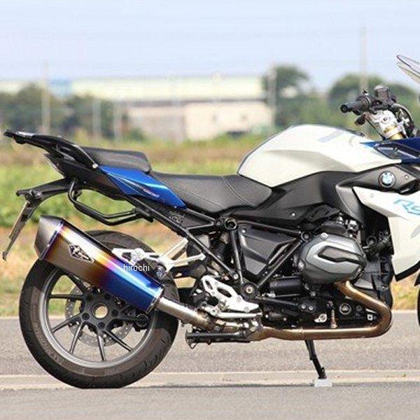 アールズギア r's gear スリップオンマフラー 15年-18年 BMW R1200R、R1200RS ワイバン ドラッグブルー RB06-03RD JP店