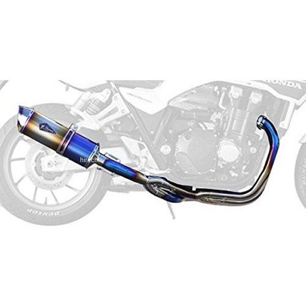 アールズギア r's gear フルエキゾースト ワイバン 14年-17年 CB1300SB ABS ドラッグブルー RH19-01SD JP店