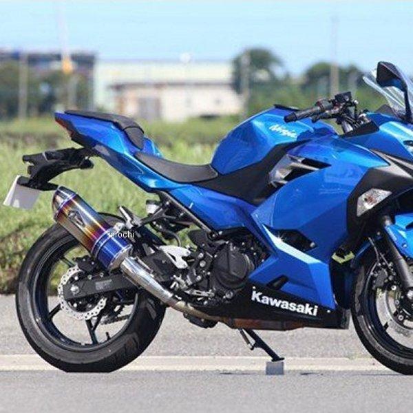 【メーカー在庫あり】 アールズギア r's gear スリップオンマフラー ワイバン タイプS 18年-19年 Ninja250 ドラッグブルー RK33-03SD JP店
