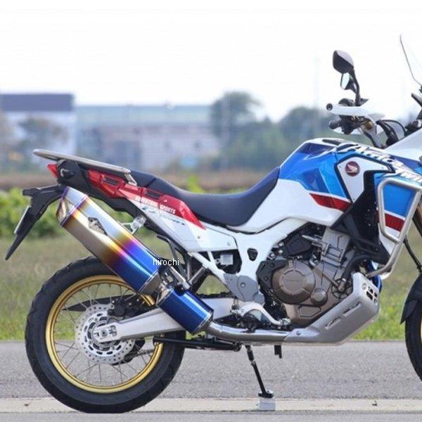 アールズギア r's gear フルエキゾースト ワイバン 17年 CRF1000L アフリカツイン ABS ドラッグブルー RH37-01RD JP店
