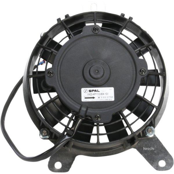 【USA在庫あり】 Moose Utility Division クーリングファン ハイパフォーマンス 14年-15年 ヤマハ YFZ 450 1901-0539 JP店