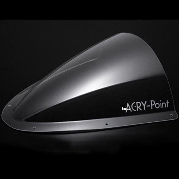 130010 アクリポイント ACRY-POINT スクリーン レーシング 06年-07年 GSX-R600 クリア 4580423290647 JP店