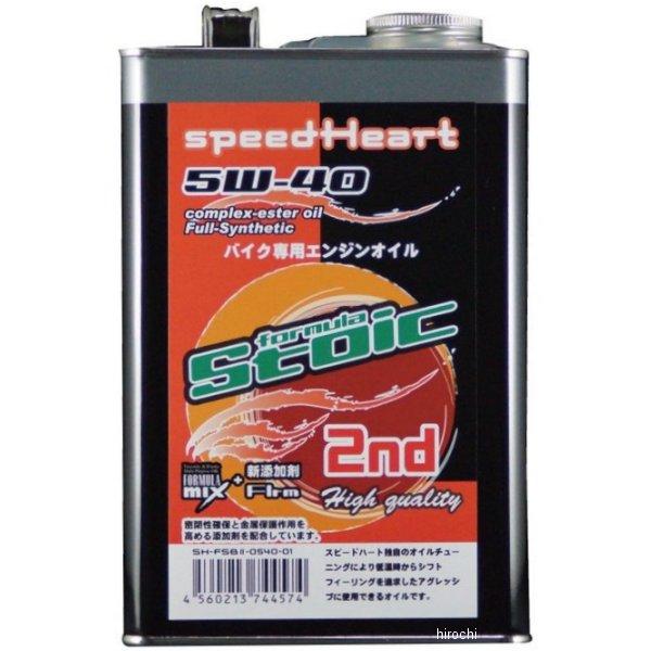 スピードハート speedHeart 4ST エンジンオイル フォーミュラストイック セカンド 5W-40 20L SH-SFB2-0540-20 JP店