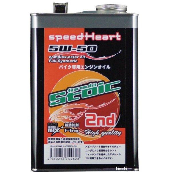 スピードハート speedHeart 4ST エンジンオイル フォーミュラストイック セカンド 5W-50 20L SH-SFB2-0550-20 JP店