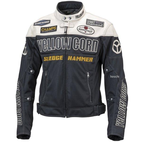 イエローコーン YeLLOW CORN 2019年春夏モデル メッシュジャケット アイボリー/黒 3Lサイズ BB-9104 JP店