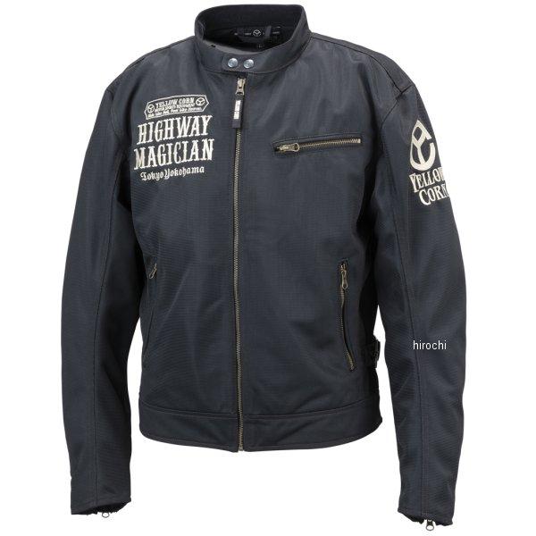 イエローコーン YeLLOW CORN 2019年春夏モデル ライトメッシュジャケット 黒 LLサイズ YB-9122 JP店