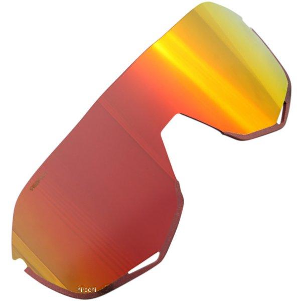 【USA在庫あり】 100パーセント 100% 補修 レンズ サングラス Type-S2用 赤ミラー 2611-0210 JP店