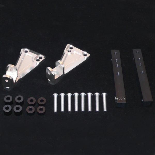 ダブルアールズ WR'S タンデムキット タイプR 91年-07年 ゼファー750、ゼファー750RS 0-45-BS4704