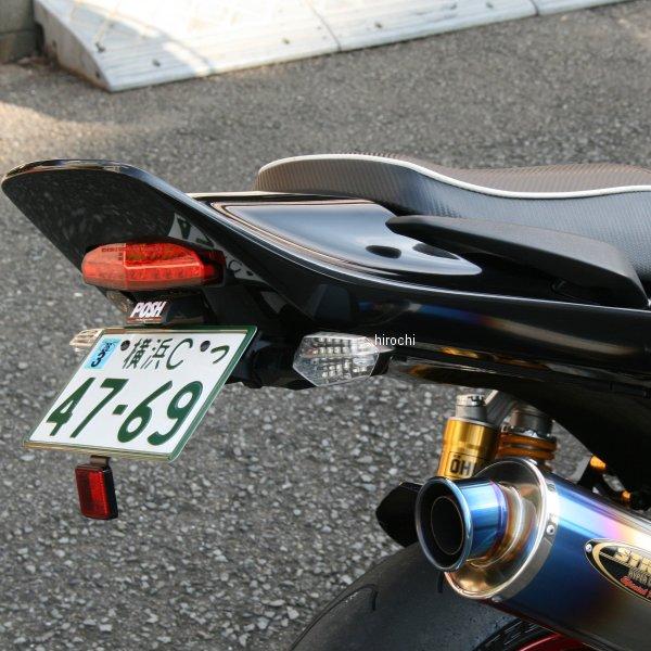 ストライカー STRIKER ワイドシートカウル 09年以降 ZRX1200DAEG 黒ゲル SAD-SC101B JP店