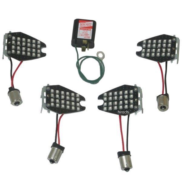 ポッシュ POSH LEDカスタマイジングキット シーケンシャル スズキ GSX-S1000/F、V-Strom1000 409980 JP店