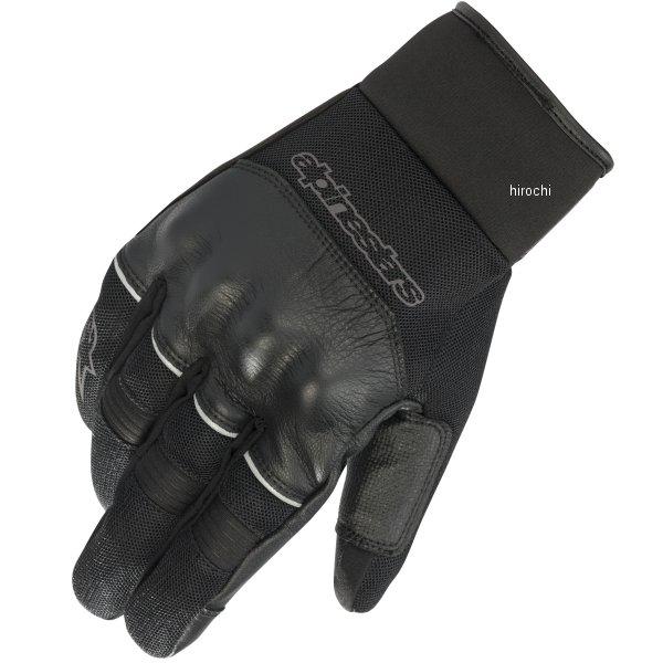 アルパインスターズ 秋冬モデル グローブ W-RIDE DRYSTAR 黒 Mサイズ 8059175099076 JP店
