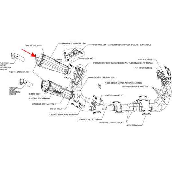 アクラポビッチ AKRAPOVIC リペア カーボンエンドキャップ 09年-11年 GSX-R1000 V-EC101 JP店